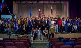 Подробнее: Региональный молодежный форум  РА