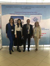 Подробнее: Межрегиональная научно-практическая конференция