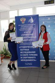 Подробнее: IX Международная студенческая научно-практическая конференция